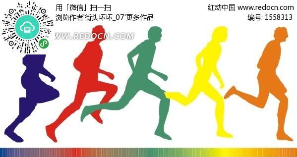 火柴人跑步分解图动画,跑步分解图,卡通人物跑步分解图,马走路和