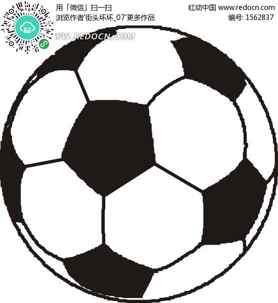 足球简笔画_
