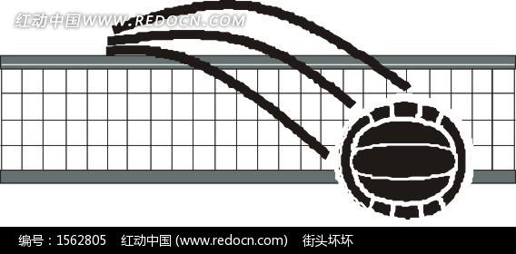 手绘过网的排球矢量图 编号 1562805 体育运动 生活百科