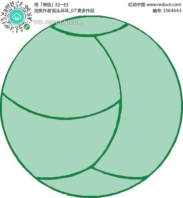 手绘一个排球矢量图 编号 1564643 体育运动 生活百科 矢