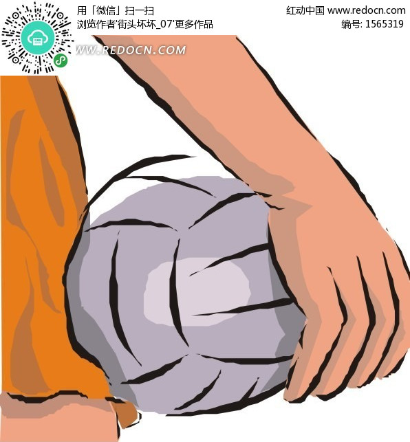 手绘夹着排球的手矢量图 编号 1565319 体育运动 生活百