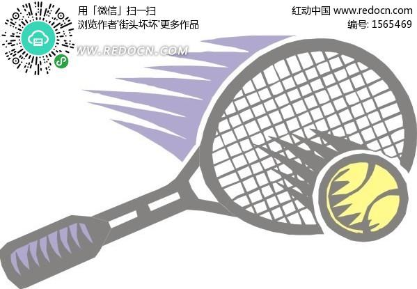 网球拍_网球拍牌子好不好强力网球拍哪款好评价