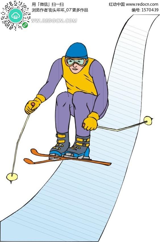 运动滑雪漫画漫画矢量图(编号:1570439)_军官体育素材图片