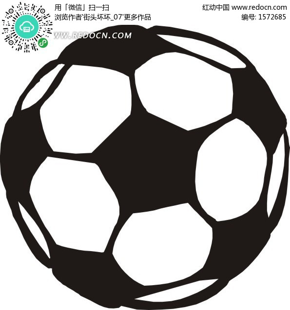 手绘黑白足球矢量图(编号:1572685)_体育运动