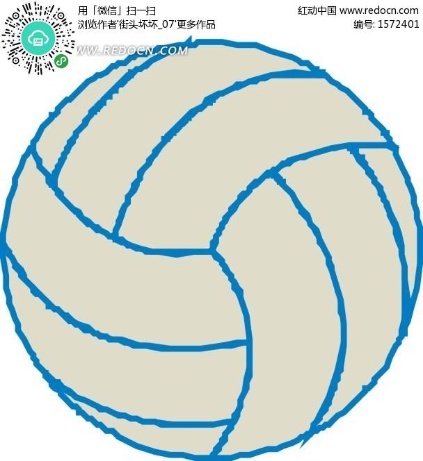 手绘灰色底蓝色描边的排球