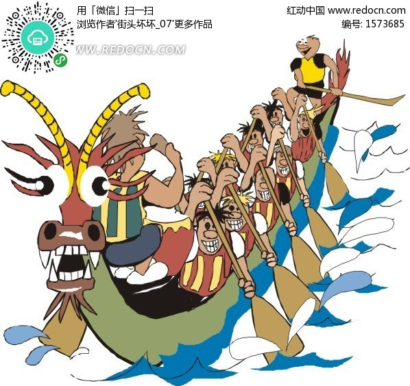 手绘划龙舟的人设计图片