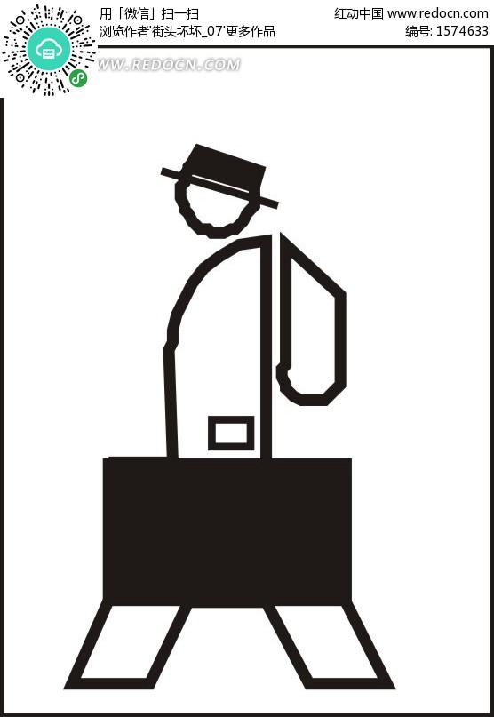 提着手提箱行走的黑白小人矢量图片