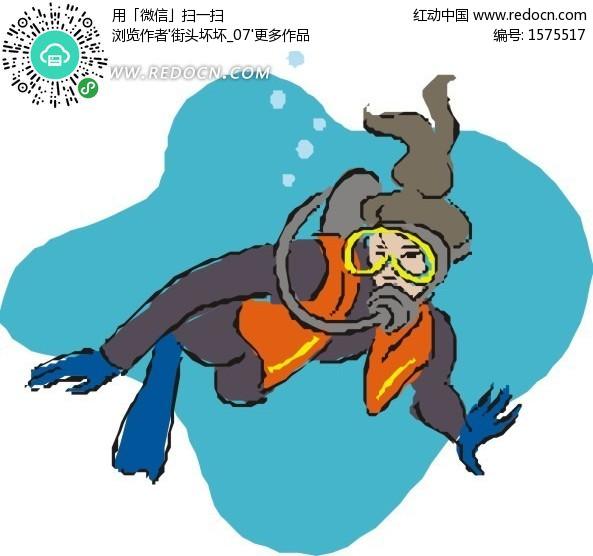 水下的长发美女潜水员矢量图编号:1575517 体育