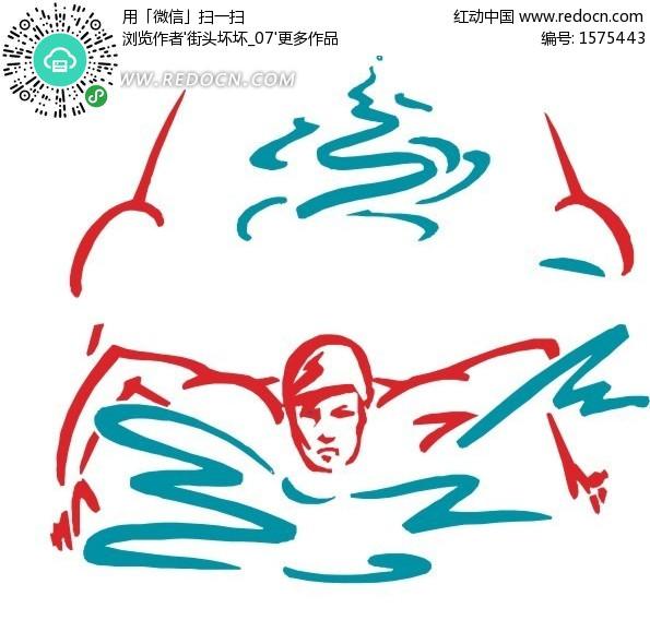 儿童简笔画游泳的人