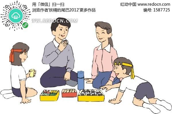 儿童画幸福一家人图片