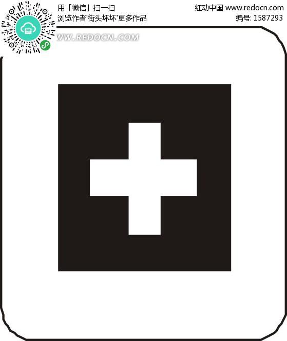红十字会医院标志 红十字会标志 中国红十字会标志