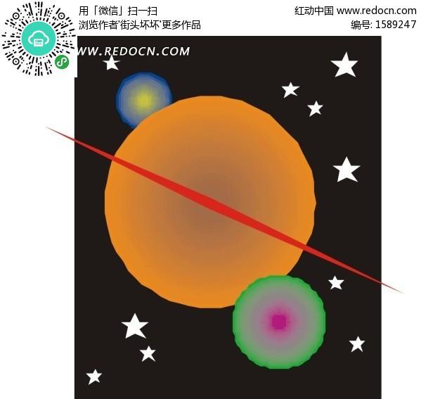 地球月亮太阳矢量图(编号:1589