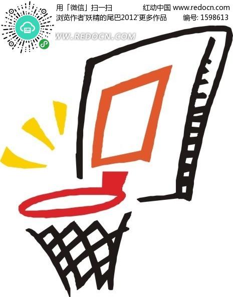篮球框_篮球篮球框矢量图