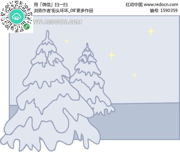 冰雪覆盖的松树矢量图