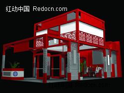 二层中式风格展厅3dmax模型(编号:1609055)_