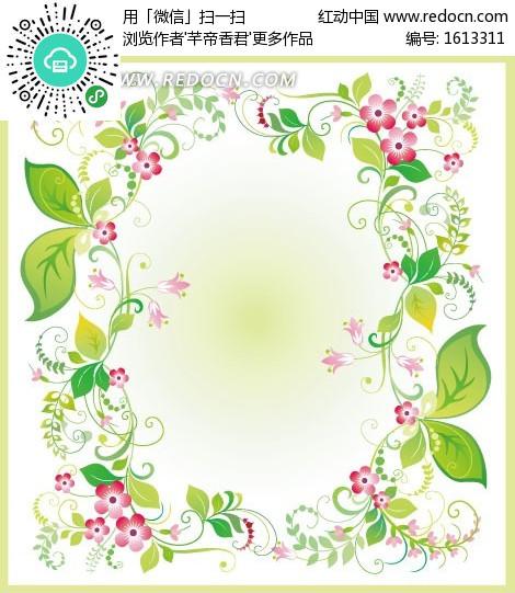 花朵叶子藤蔓 背景素材 矢量花纹 矢量花边素材