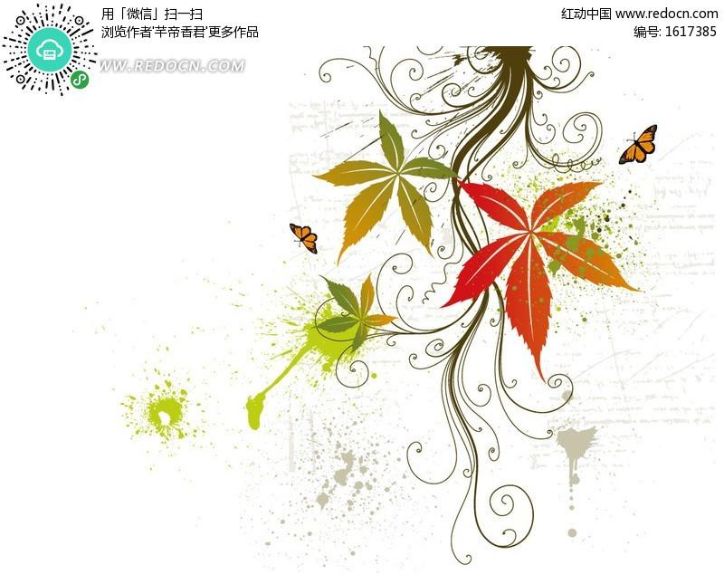 藤蔓枝叶和蝴蝶