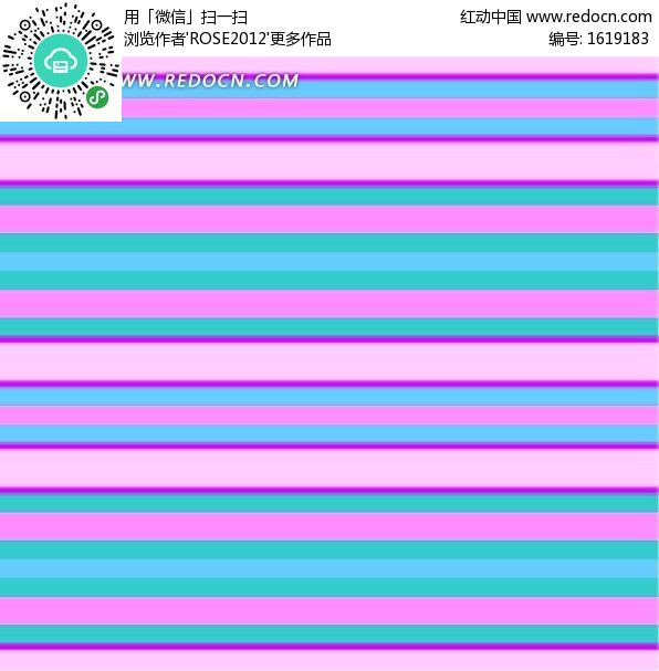 彩色 横 幅 船 江河湖泊图片 素材 图片 素材 (