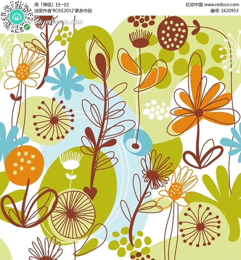 手绘花边图案 简单手绘花边图案 好看的手绘花边图案-简单花边图片手