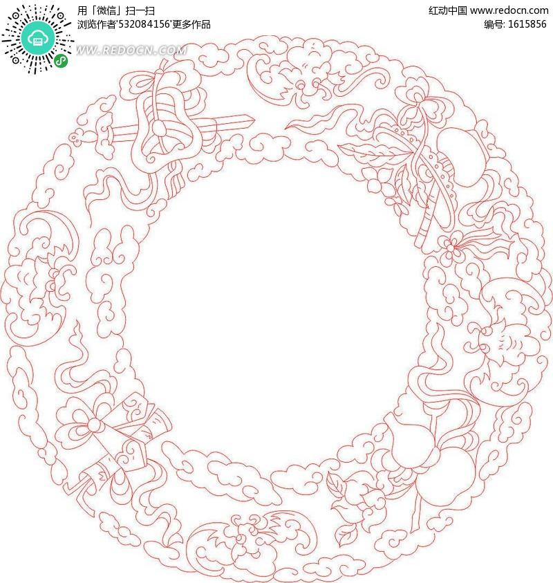 传统圆形花纹底纹 传统图案 纹样矢量图下载 编号图片