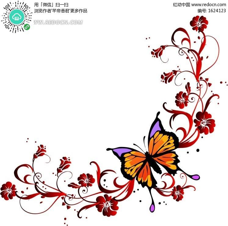 边框_手抄报花边素材 红色花朵花藤和精美蝴蝶-矢量花纹|矢图片