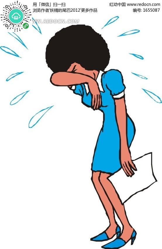哭泣的黑人美女矢量图编号:1655087