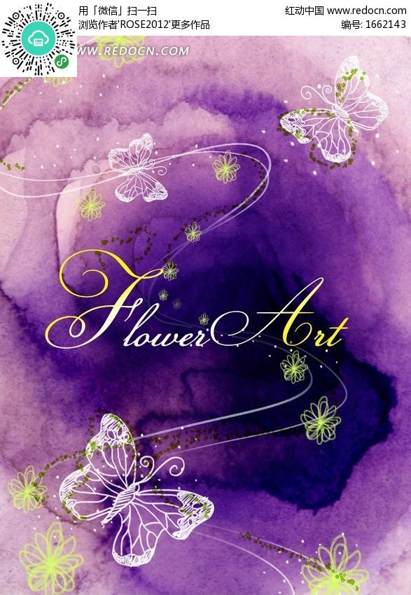 背景素材内容唯美紫色背景素材图片  唯美动漫天空背景,高清壁纸图片