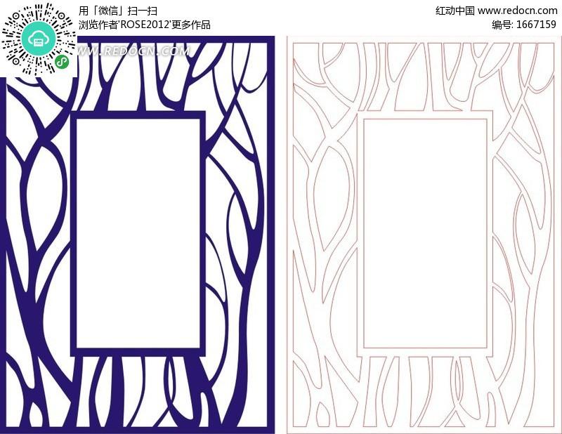 关键词:方框树枝图案花纹装饰线描图矢量图花纹素材花边图片