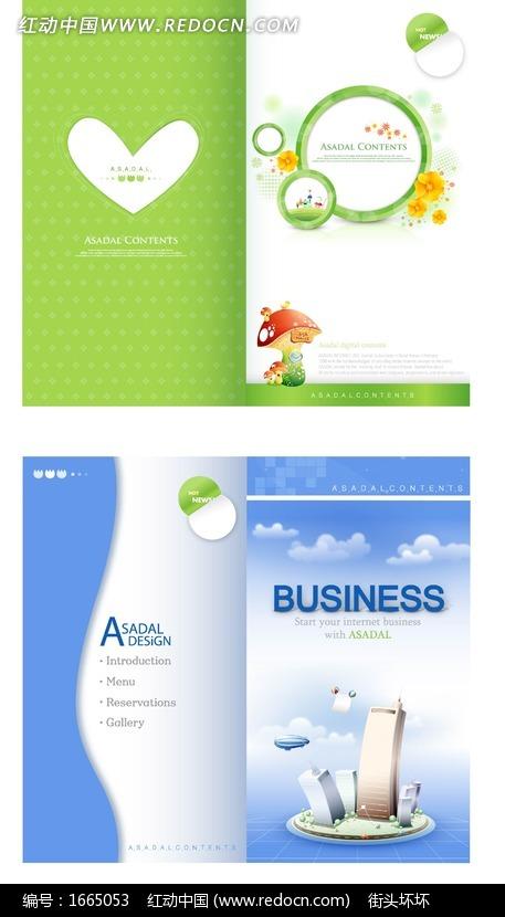 绿色和蓝色商务宣传折页设计设计图片