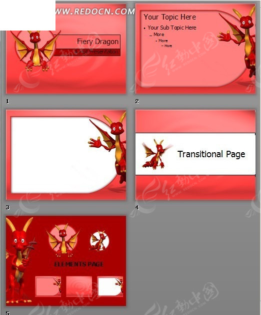红色3d火龙卡通动物ppt模板(编号:1675913)