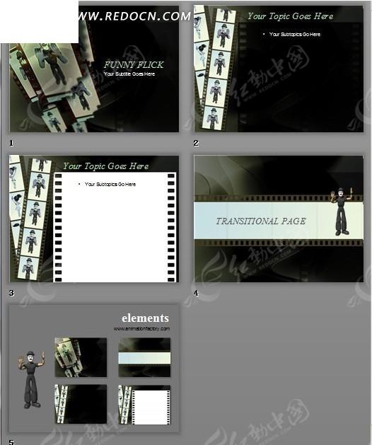 有趣3d卡通电影艺术ppt模板设计图片