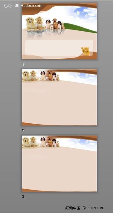 可爱的小狗和小孩背景图ppt模板psd素材设计图片