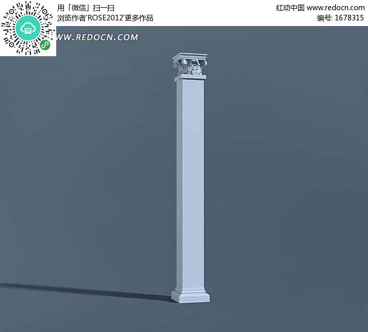 罗马柱3dmax模型图片