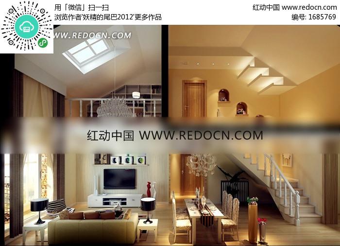 现代开放式客厅效果图设计图片