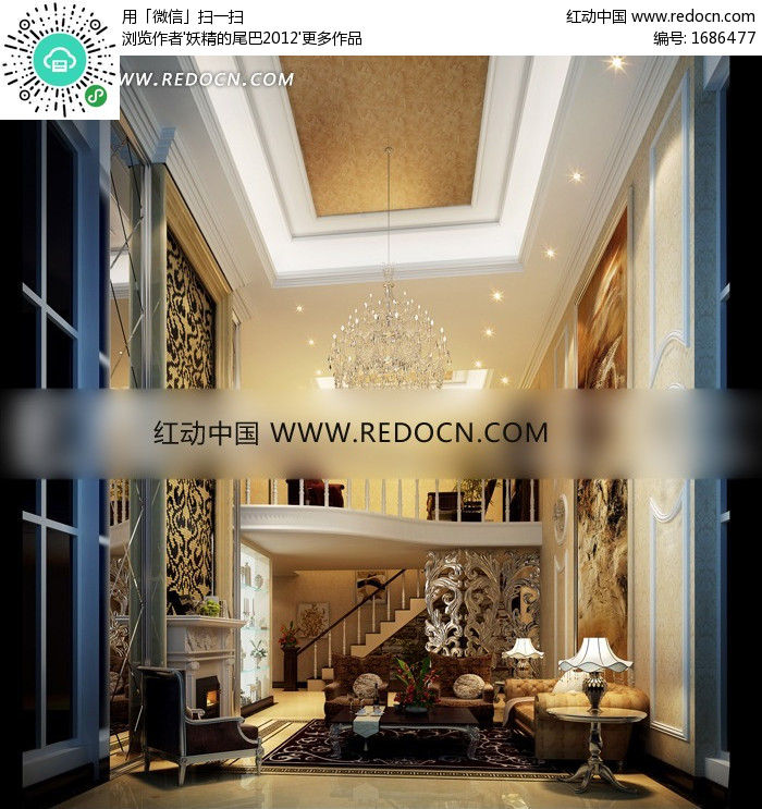 客厅效果图设计沙发模型 茶几模型 客厅场景模型 3d素材 3d高清图片