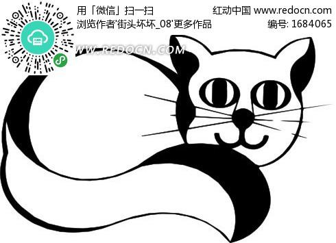 简笔画卷缩着的猫