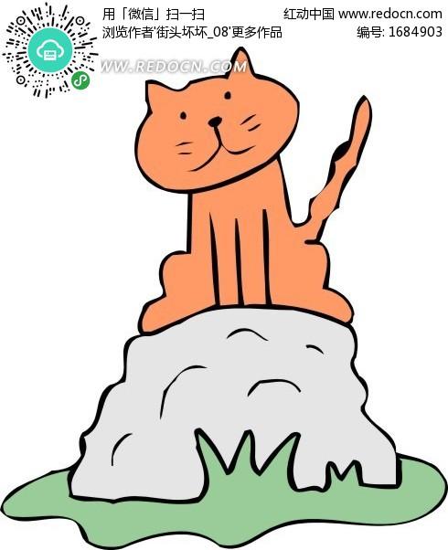 下载《儿童插画蹲在石头上的猫咪》[免费图片] (仅供参考学习使用,
