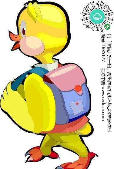 一只矢量背书包黄色小鸭子wmf-陆地动物矢量图下载