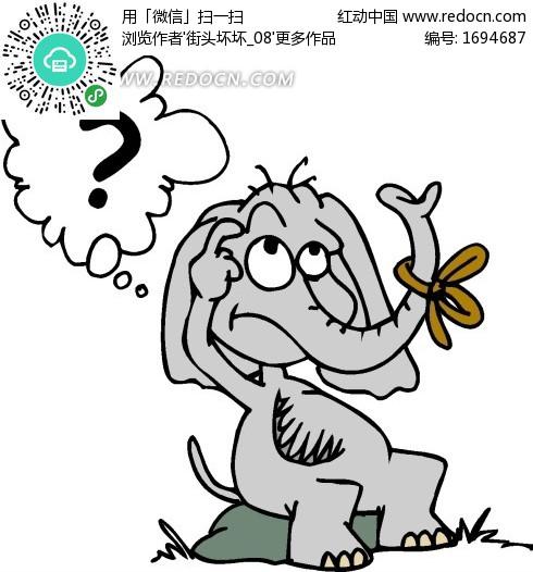卡通画坐在石头上想问题的小象设计图片