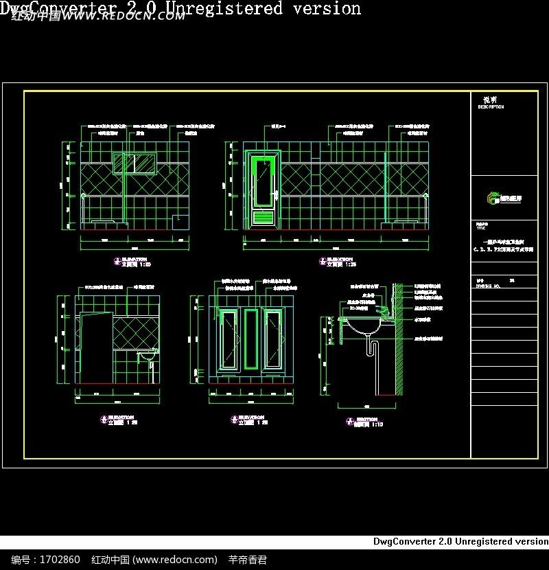 洗浴中心装修施工图纸(编号:1702860)_CAD图豆步骤图纸米奇米妮拼图片