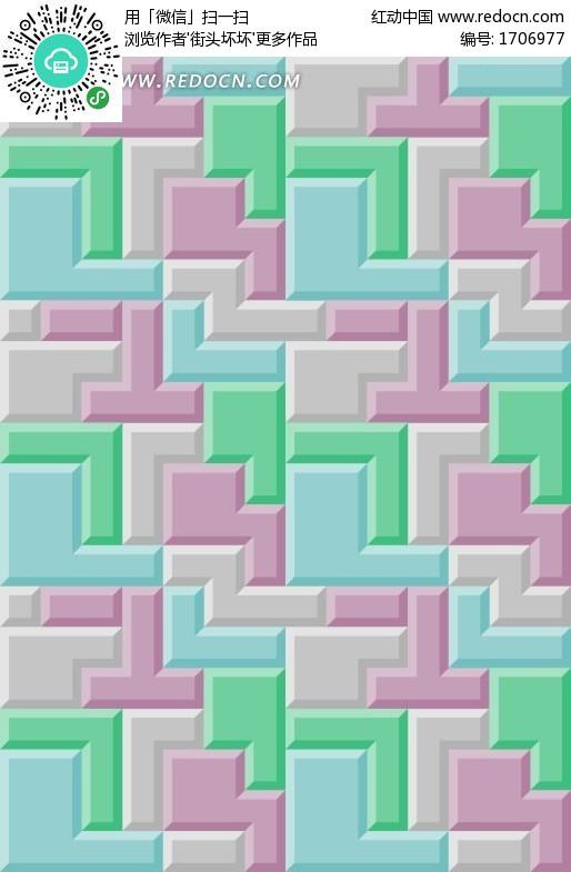 缤纷浮雕方块拼图矢量图(编号:1706977)