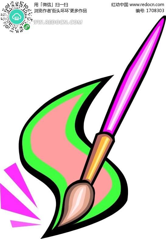 卡通画笔工具矢量素材 非凡图库