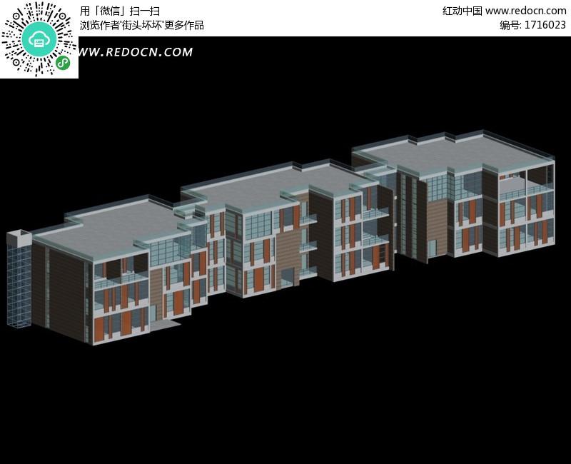 连排公共建筑住宅小区-3D模型下载 3D模型素