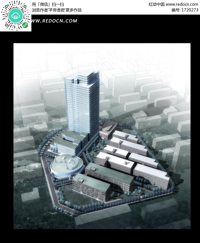城市规划设计效果图psd素材设计图片高清图片