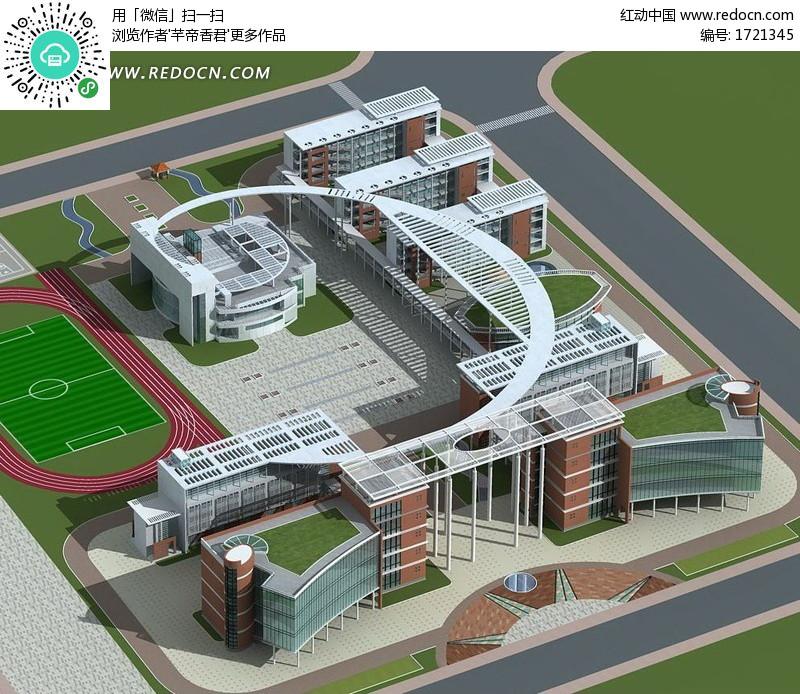 现代学校整体规划鸟瞰效果图设计高清图片