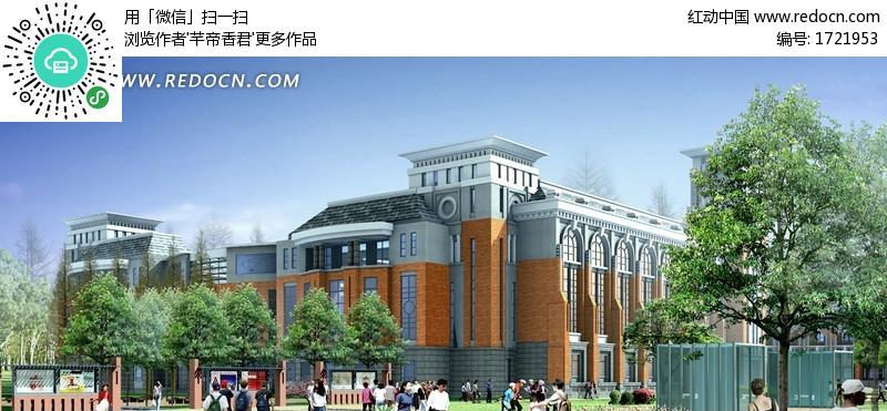 欧式学校教学楼日景效果图设计图片高清图片