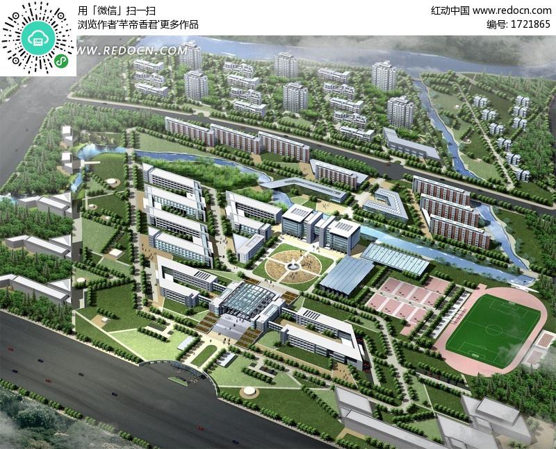 现代学校全景规划鸟瞰效果图设计设计图片高清图片