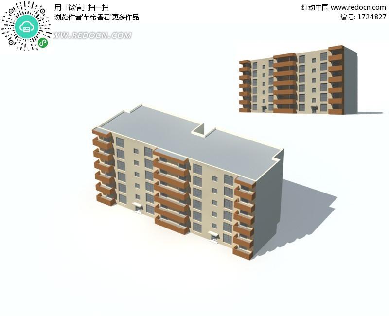 现代多层住宅小区建筑群3D模型图(编号:1724