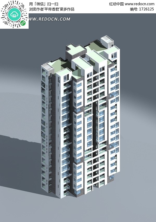 独栋现代高层住宅建筑3d模型设计 编号 1726125 高清图片