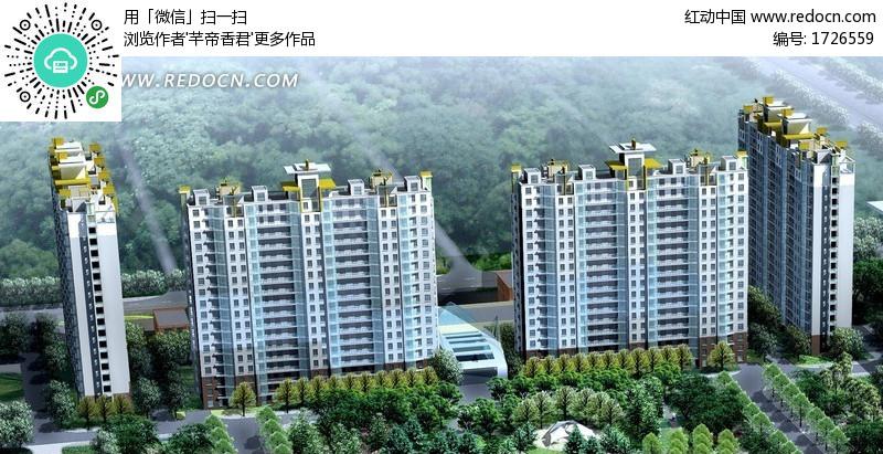 四栋联排高层塔式住宅楼效果图(编号:1726559)_建筑图片